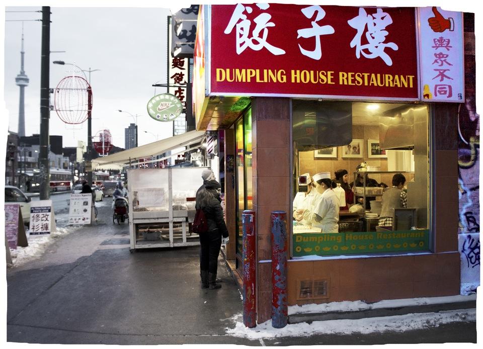 Dumpling House Restaurant, Spadina Ave.